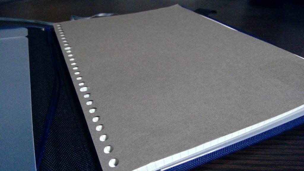 無印良品のノート型はがせるルーズリーフの表紙