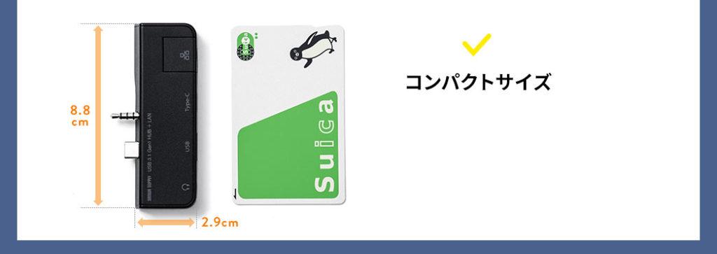 surface GO USBハブ